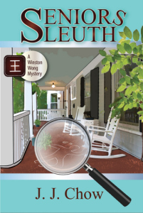 Front Cover of Seniors Sleuth