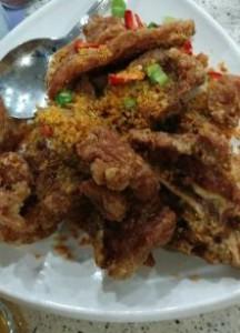 spicy salted pork