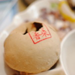 Foodie Friday First: Taiwanese Puff Dessert