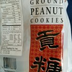 Foodie Friday: Ground Peanut Cookies