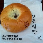 Foodie Friday First: Red Bean Bread