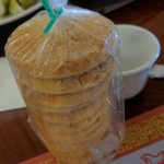 Foodie Friday: Almond Cookie