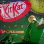 Foodie Friday: Green Tea Kit Kat